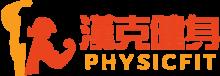 PHYSICFIT