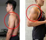 三角肌訓練-圓肩