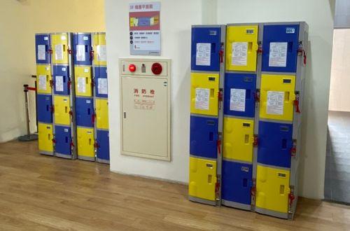 鳳山運動中心健身房 2F置物櫃