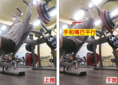 三角肌訓練-器械肩推-2